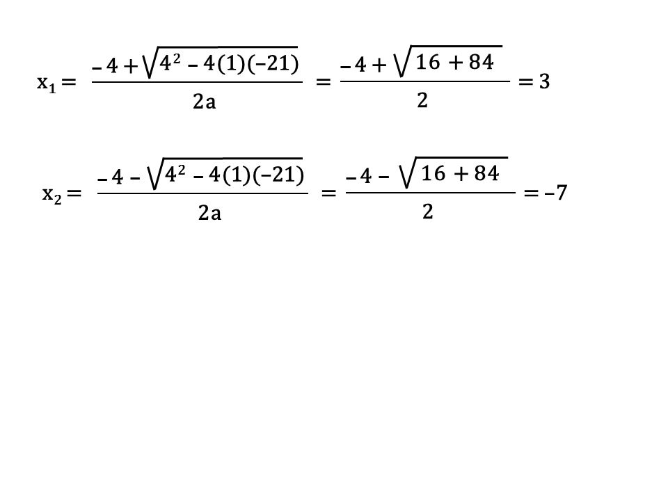 4 + x1 = = = 3.