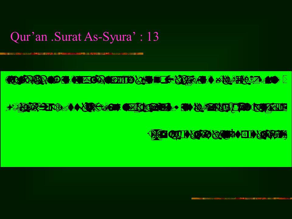 Qur'an .Surat As-Syura' : 13