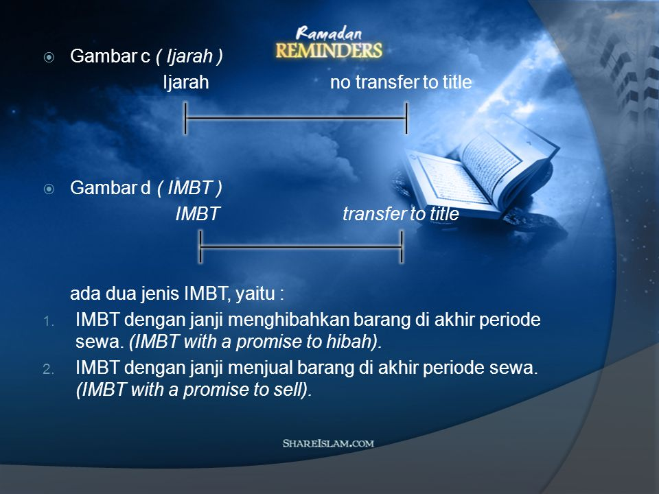 Ijarah no transfer to title