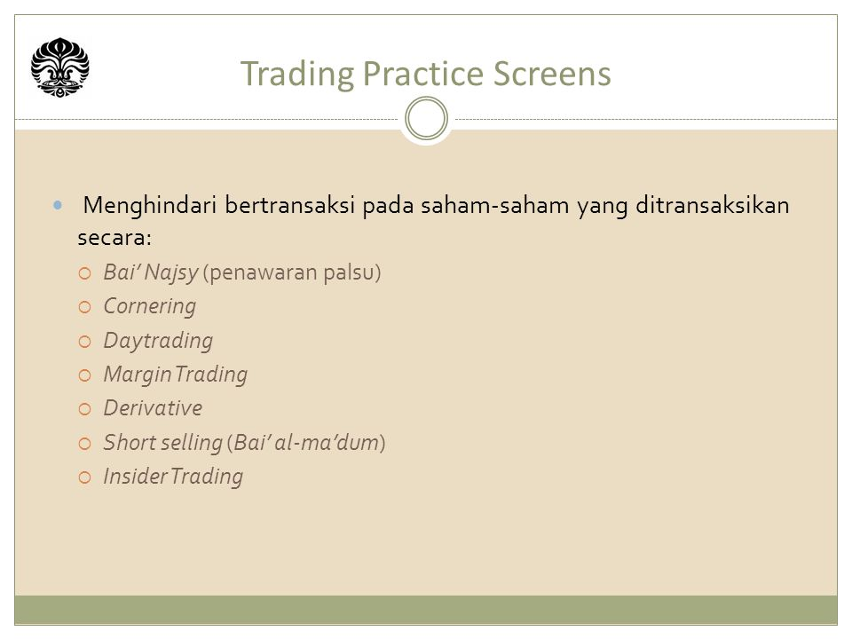 Trading Practice Screens