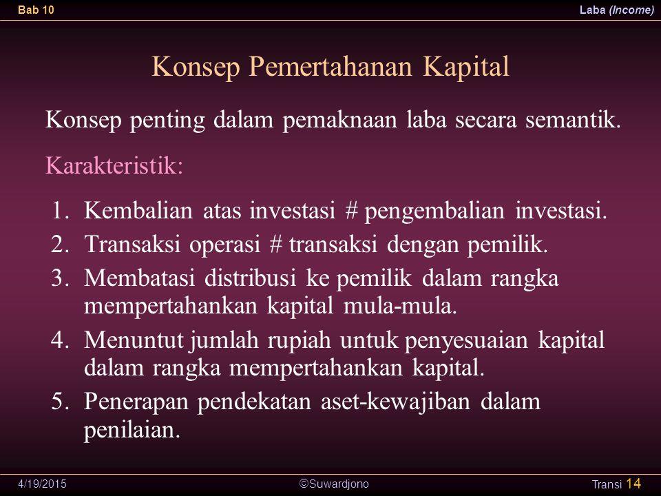 Konsep Pemertahanan Kapital