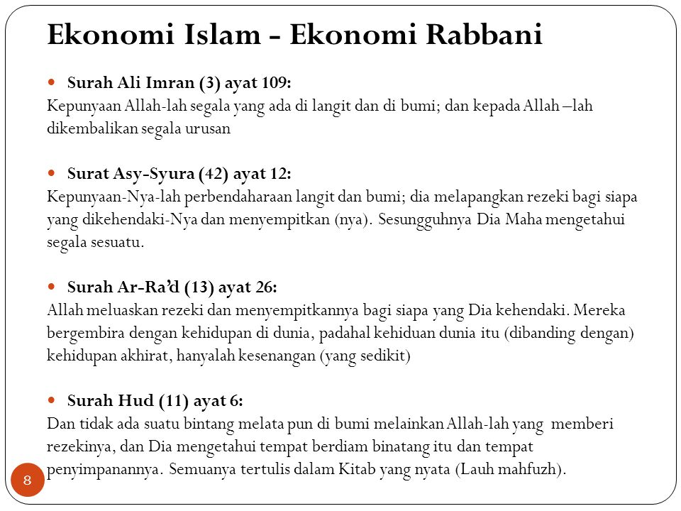 Ekonomi Islam - Ekonomi Rabbani