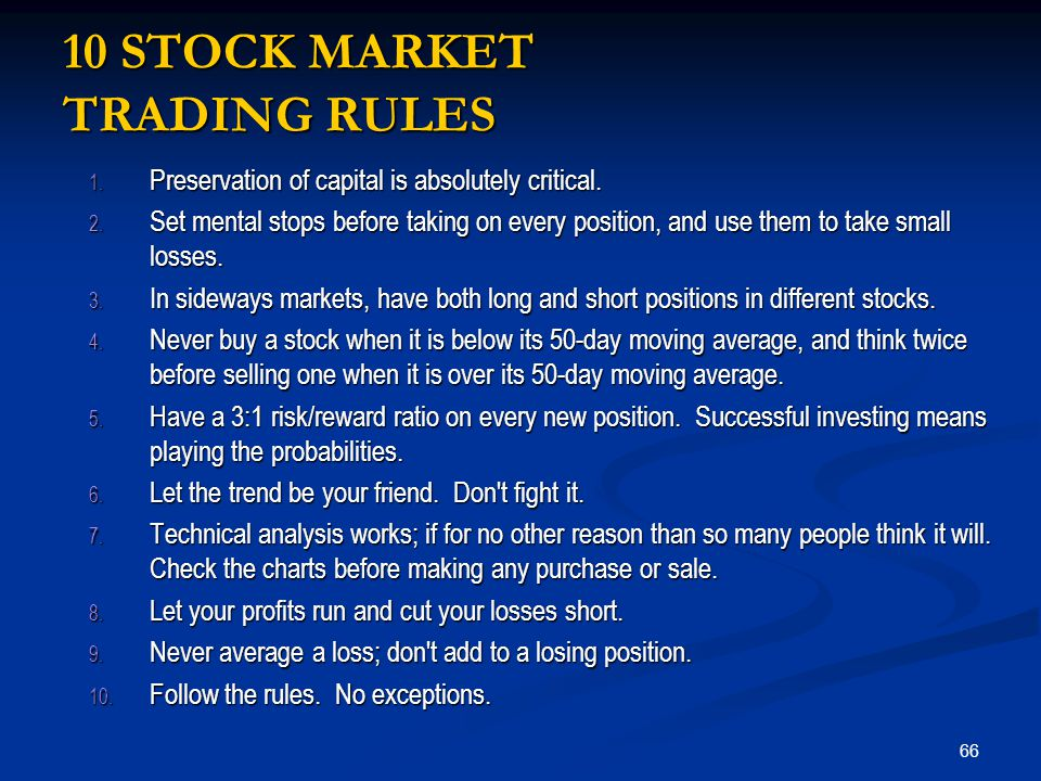 10 STOCK MARKET TRADING RULES