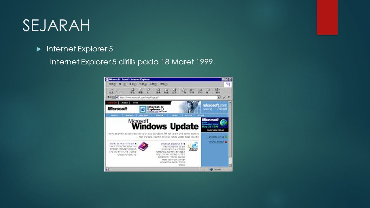 SEJARAH Internet Explorer 5