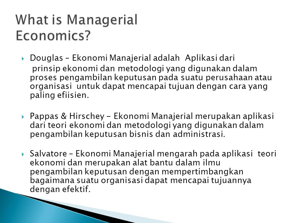 What is Managerial Economics