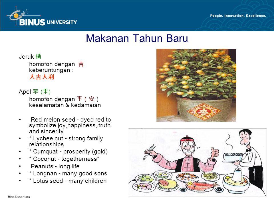 Makanan Tahun Baru Jeruk 橘 homofon dengan 吉 keberuntungan : 大吉大利