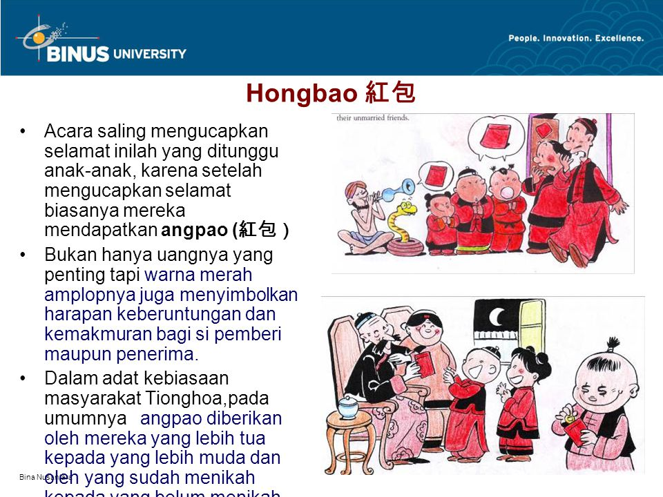 Hongbao 紅包