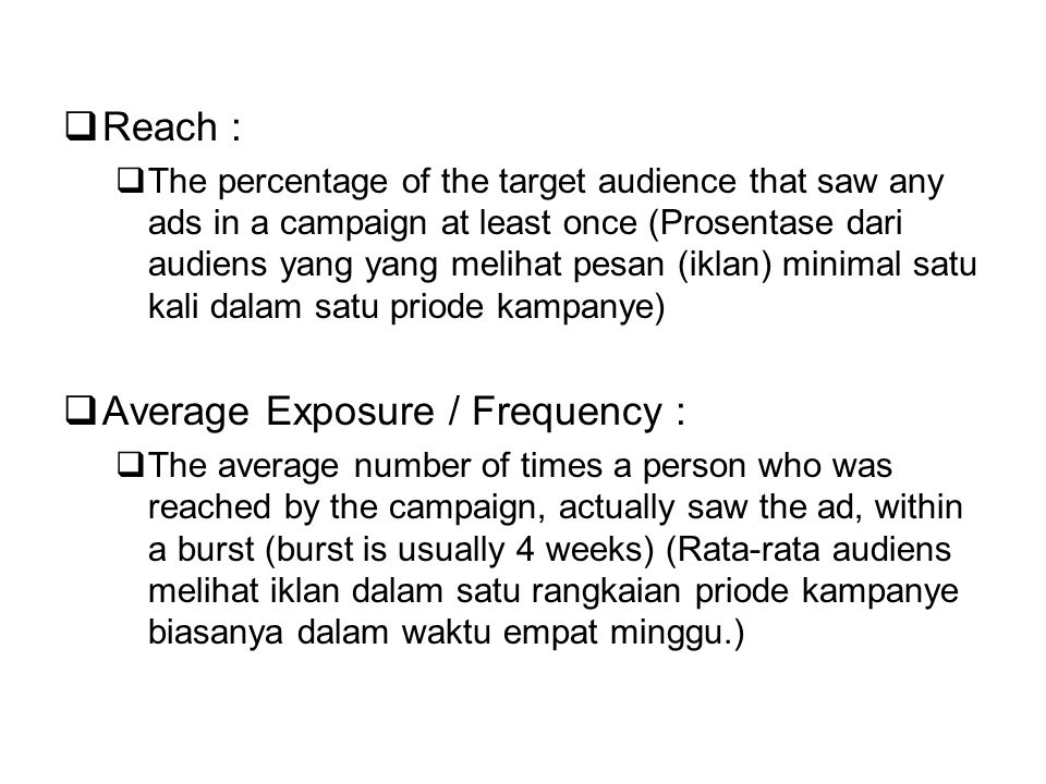 Average Exposure / Frequency :