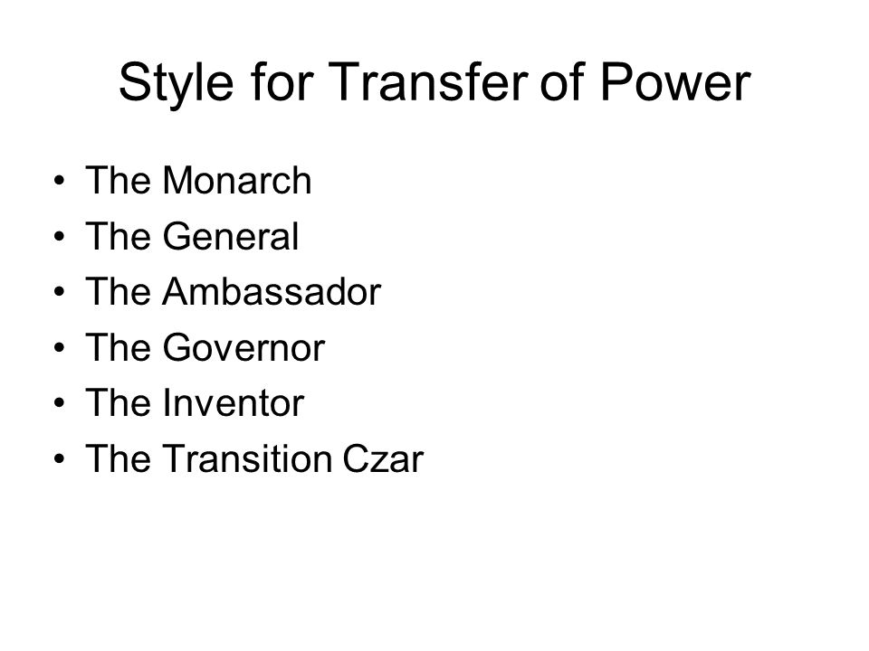 Style for Transfer of Power