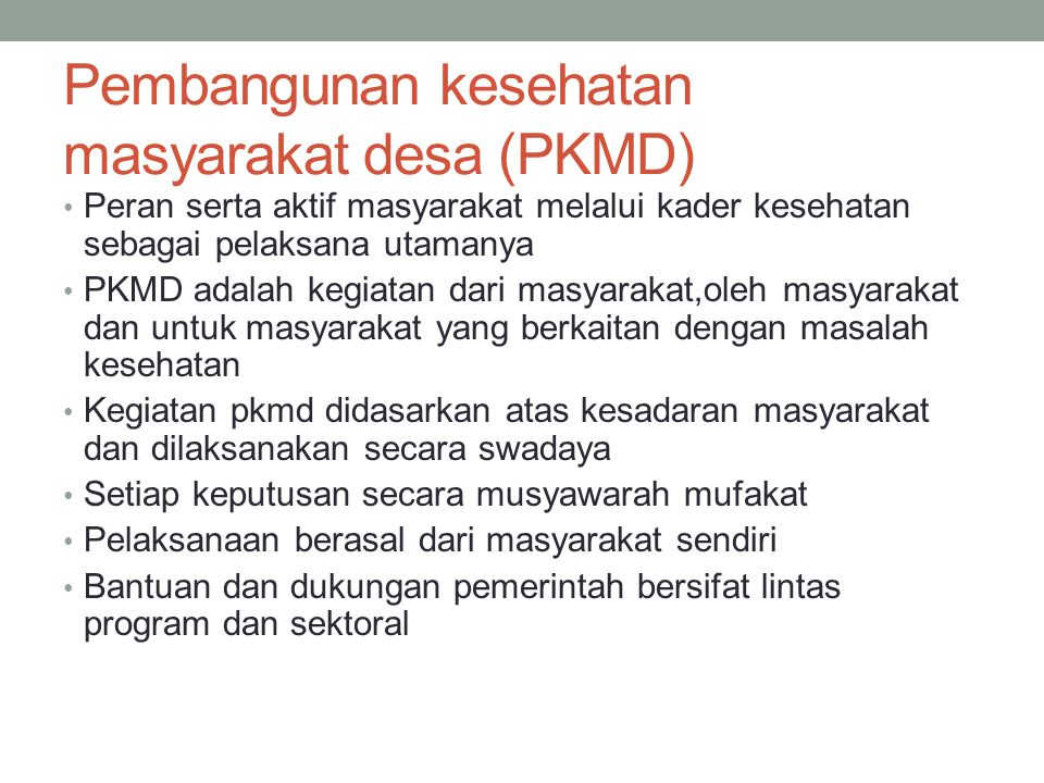 Pembangunan kesehatan masyarakat desa (PKMD)