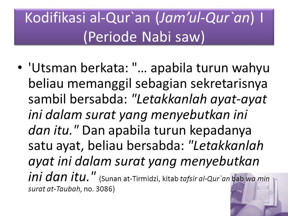 Kodifikasi al-Qur`an (Jam'ul-Qur`an) I (Periode Nabi saw)