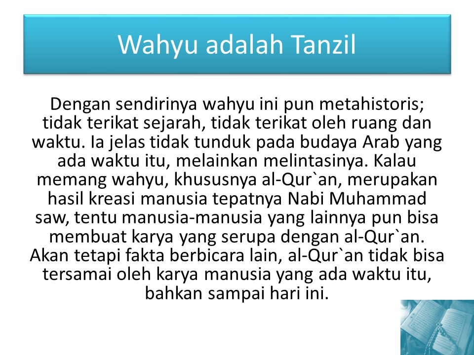 Wahyu adalah Tanzil