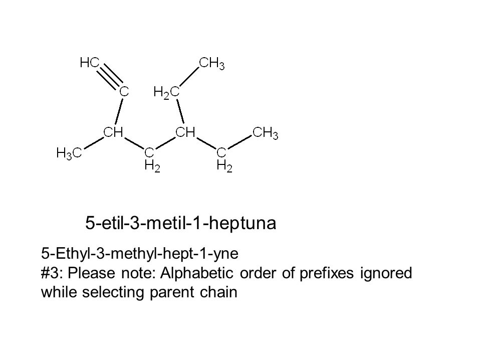 5-etil-3-metil-1-heptuna