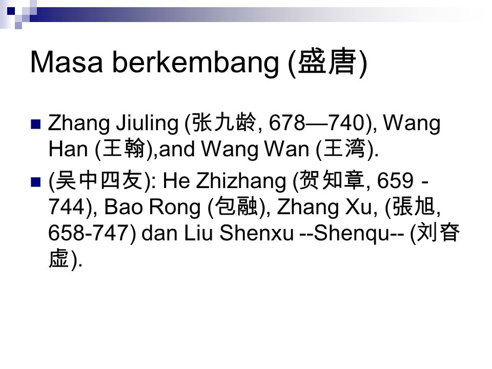 Masa berkembang (盛唐) Zhang Jiuling (张九龄, 678—740), Wang Han (王翰),and Wang Wan (王湾).
