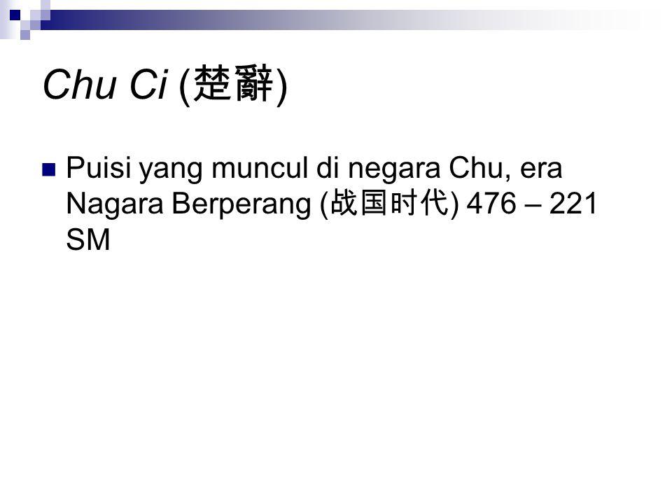 Chu Ci (楚辭) Puisi yang muncul di negara Chu, era Nagara Berperang (战国时代) 476 – 221 SM