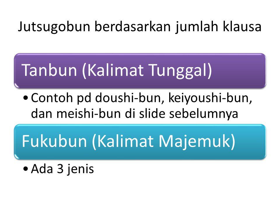 Jutsugobun berdasarkan jumlah klausa