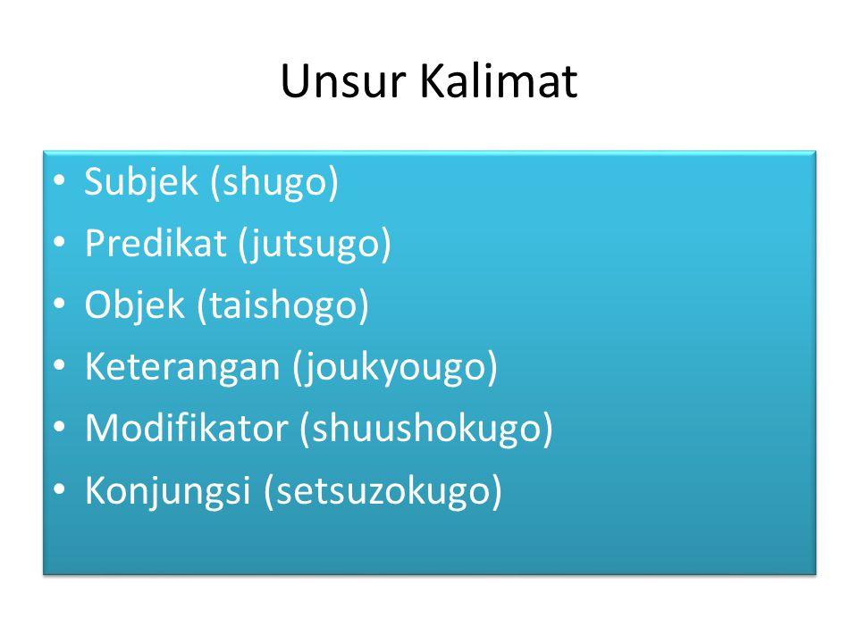 Unsur Kalimat Subjek (shugo) Predikat (jutsugo) Objek (taishogo)