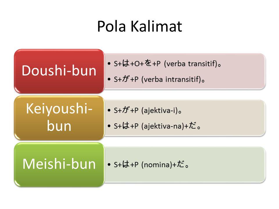 Pola Kalimat Doushi-bun Keiyoushi-bun Meishi-bun