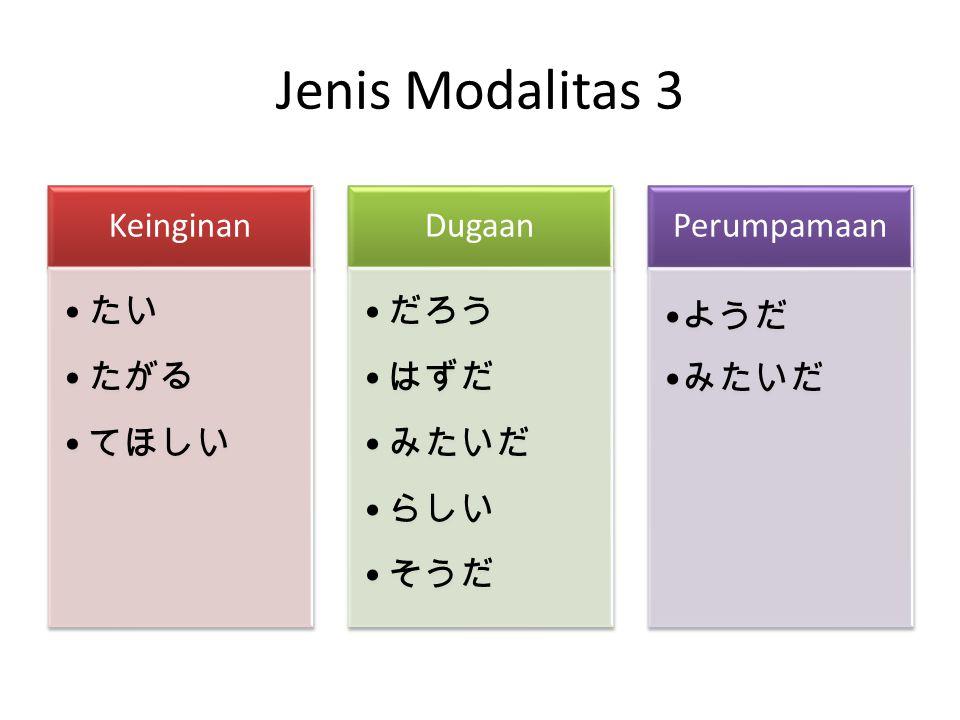 Jenis Modalitas 3 Keinginan たい たがる てほしい Dugaan だろう はずだ みたいだ らしい そうだ