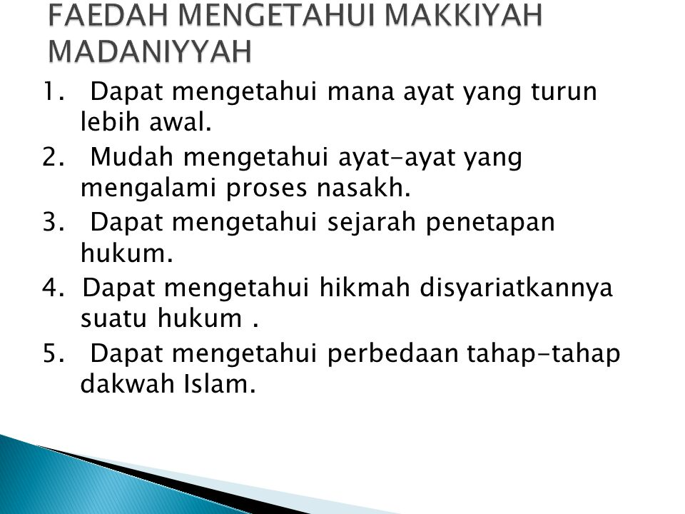 FAEDAH MENGETAHUI MAKKIYAH MADANIYYAH