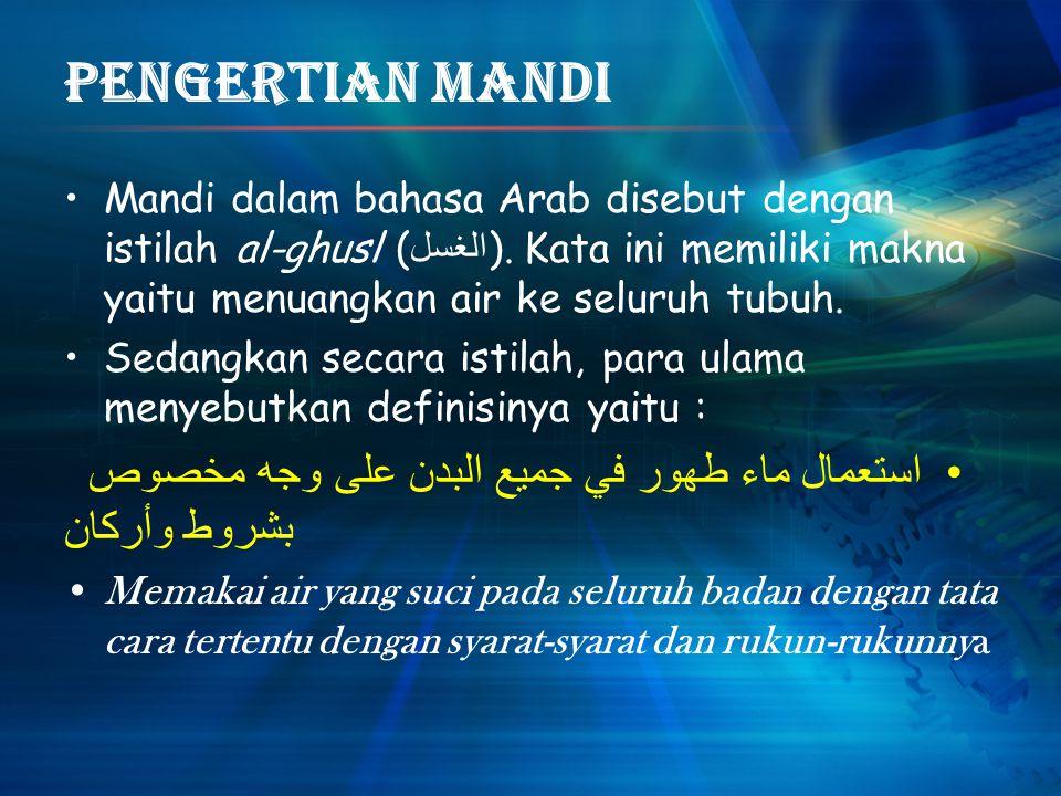 Pengertian Mandi Mandi dalam bahasa Arab disebut dengan istilah al-ghusl (الغسل). Kata ini memiliki makna yaitu menuangkan air ke seluruh tubuh.