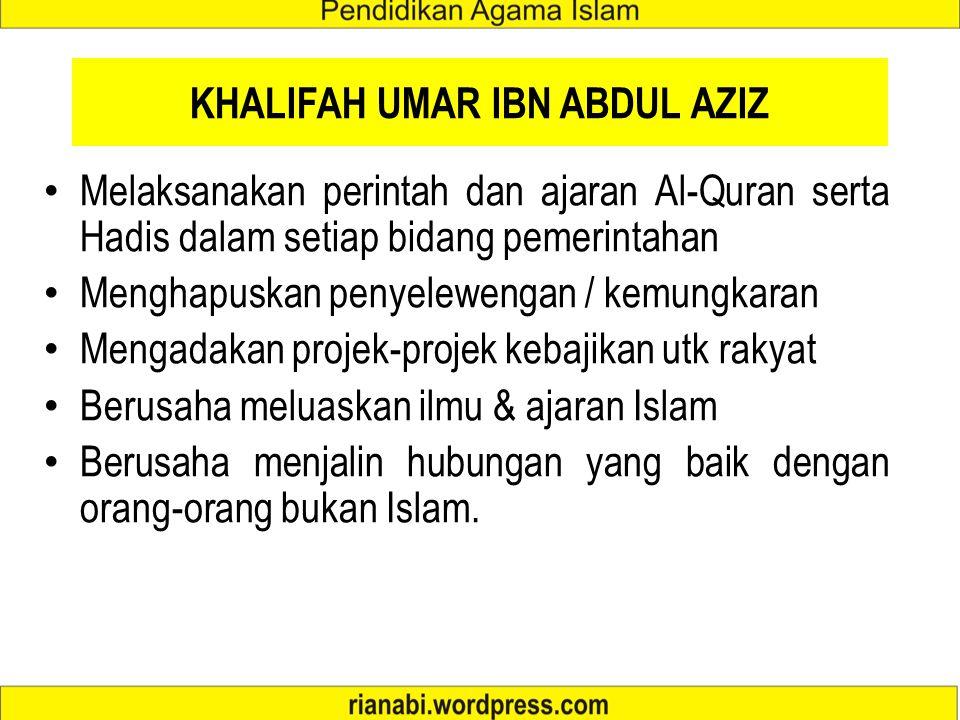 KHALIFAH UMAR IBN ABDUL AZIZ