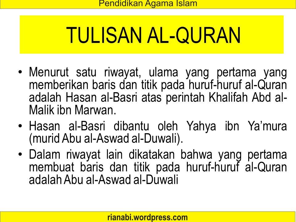 TULISAN AL-QURAN