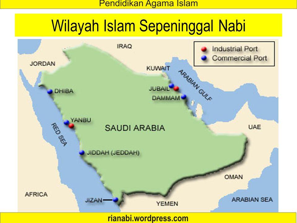 Wilayah Islam Sepeninggal Nabi