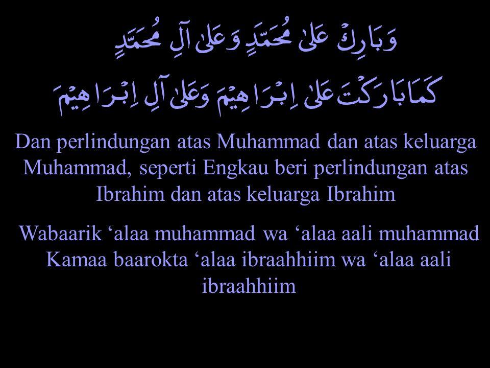 Wabaarik 'alaa muhammad wa 'alaa aali muhammad