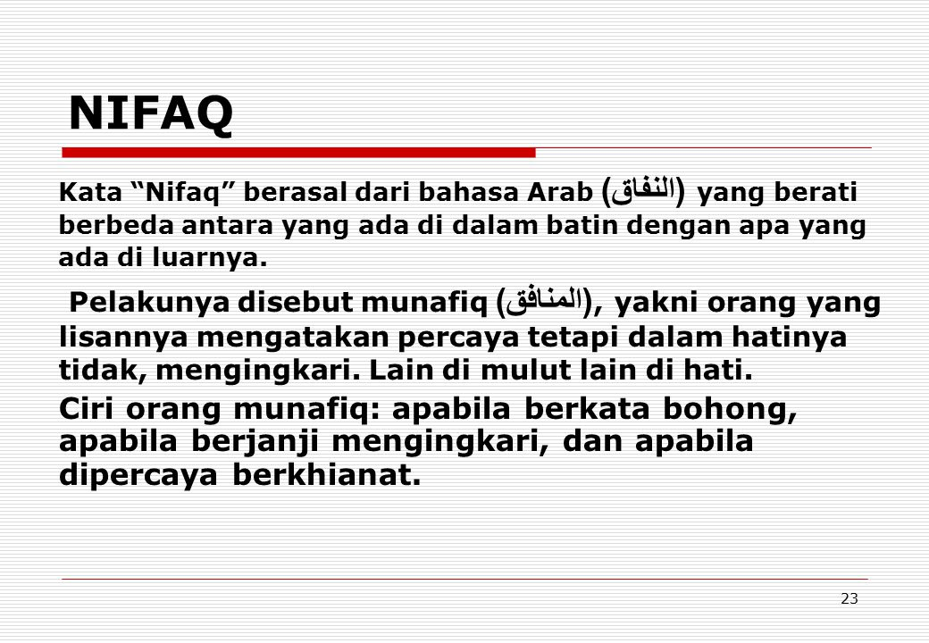 NIFAQ Kata Nifaq berasal dari bahasa Arab (النفاق) yang berati berbeda antara yang ada di dalam batin dengan apa yang ada di luarnya.