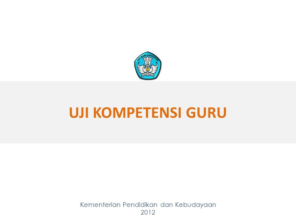 Kementerian Pendidikan dan Kebudayaan