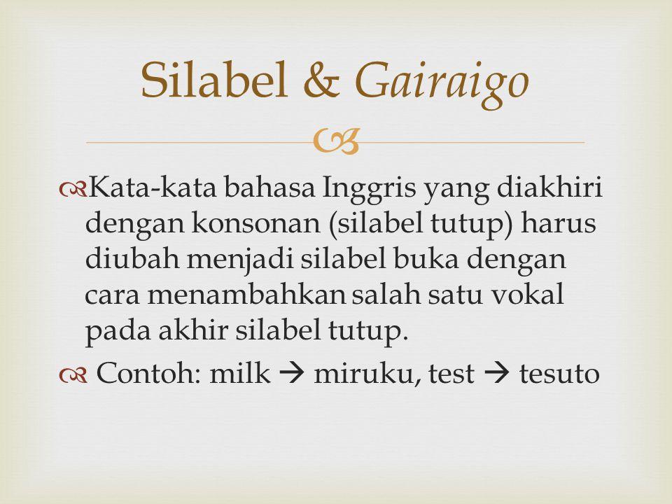 Silabel & Gairaigo