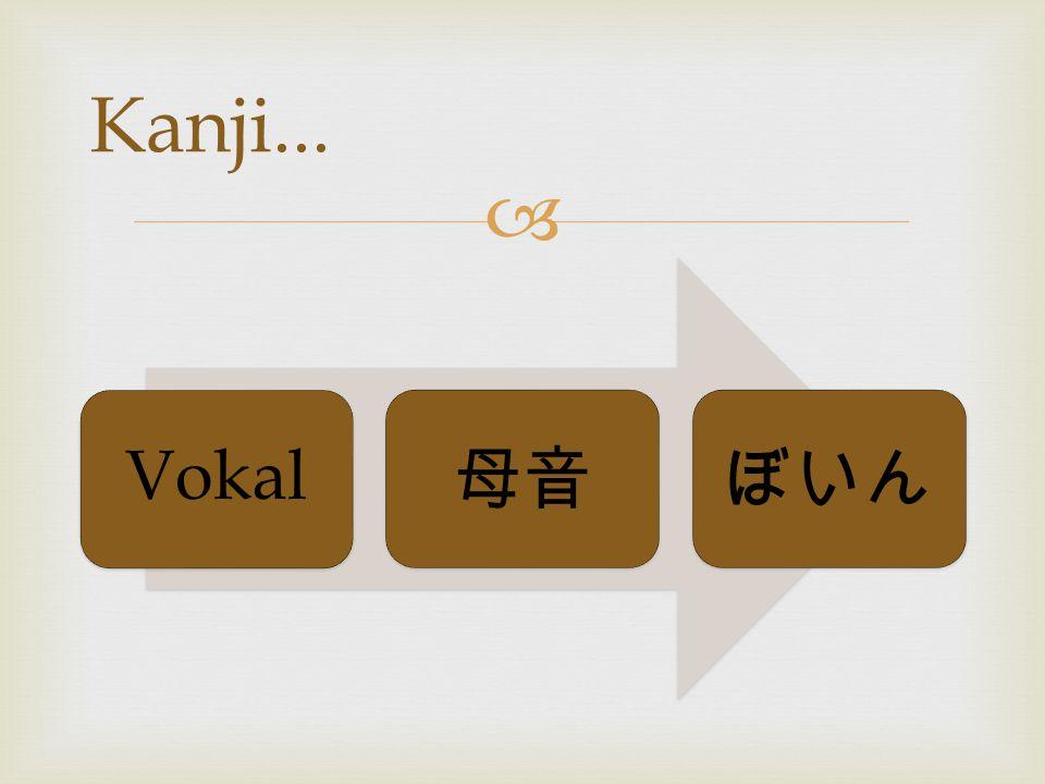 Kanji... Vokal 母音 ぼいん