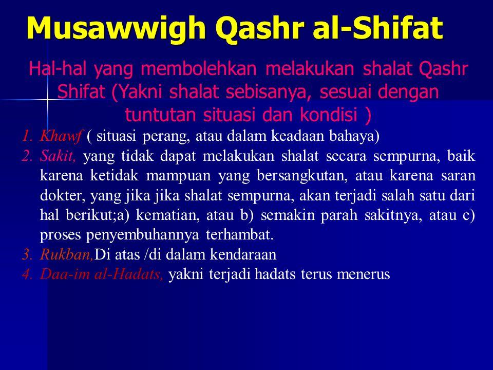 Musawwigh Qashr al-Shifat
