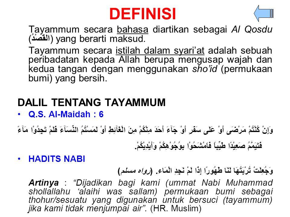 DEFINISI DALIL TENTANG TAYAMMUM
