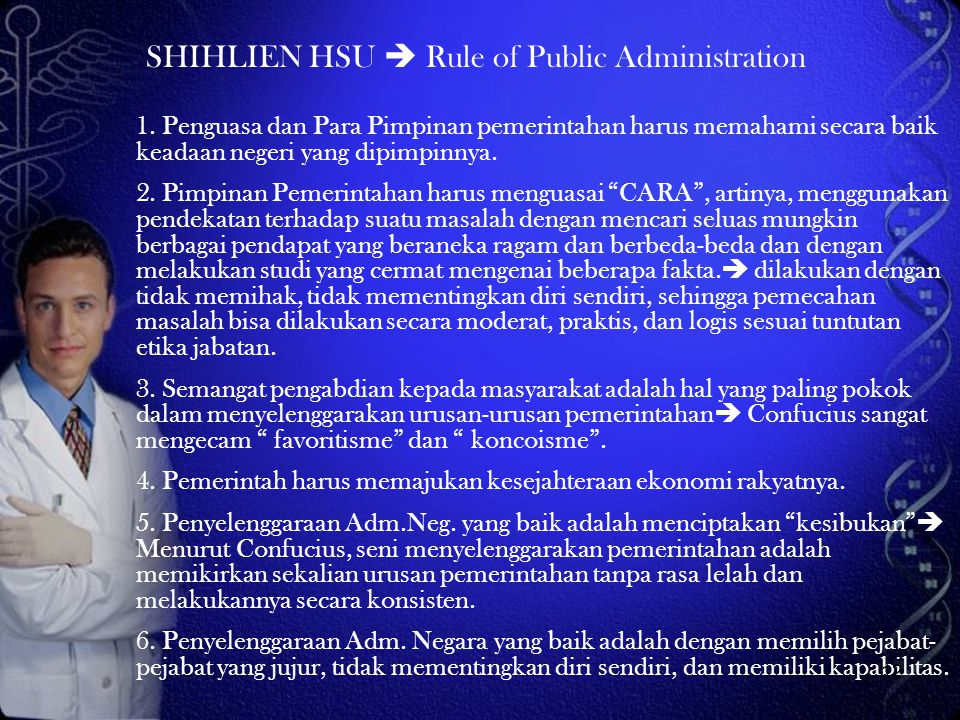 SHIHLIEN HSU  Rule of Public Administration