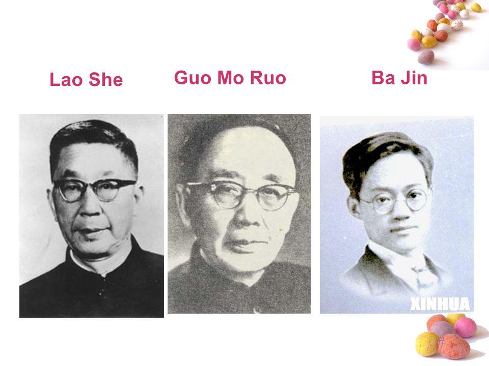 Lao She Guo Mo Ruo Ba Jin
