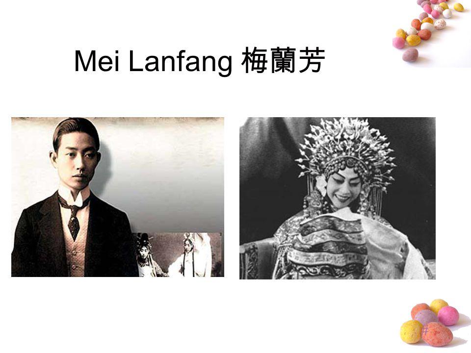 Mei Lanfang 梅蘭芳