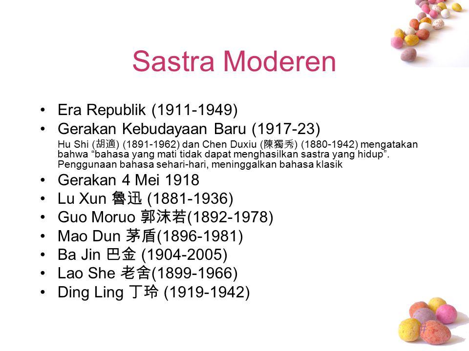 Sastra Moderen Era Republik (1911-1949)