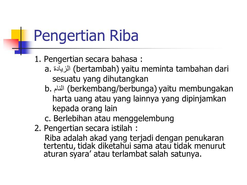 Pengertian Riba 1. Pengertian secara bahasa :