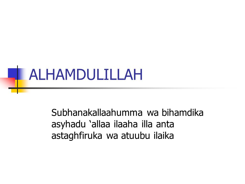 ALHAMDULILLAH Subhanakallaahumma wa bihamdika