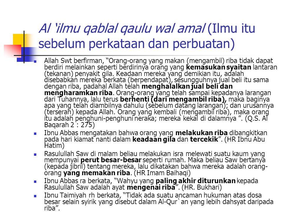 Al 'ilmu qablal qaulu wal amal (Ilmu itu sebelum perkataan dan perbuatan)