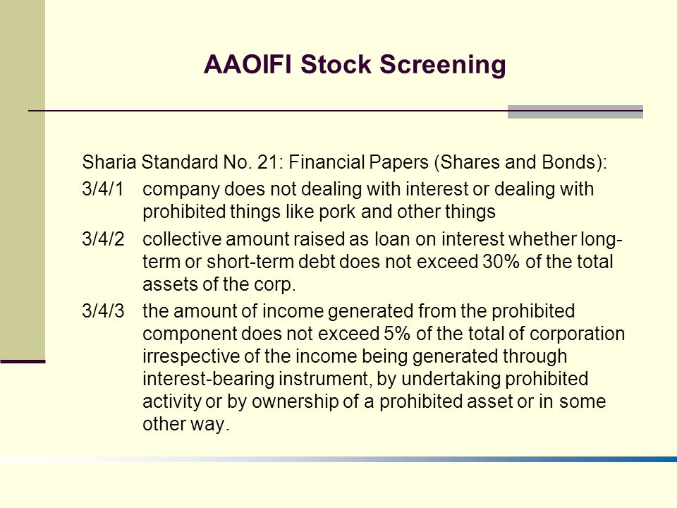 AAOIFI Stock Screening
