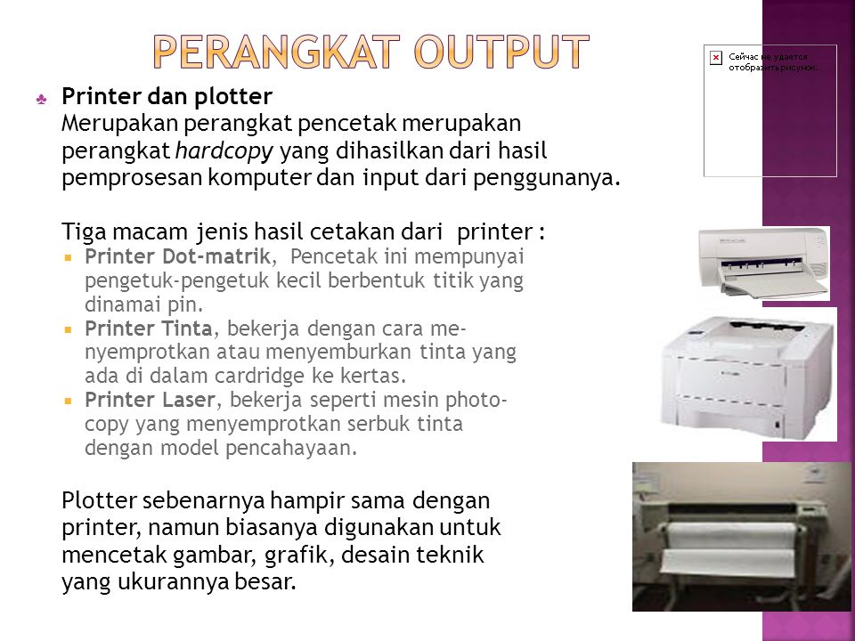 Perangkat Output Printer dan plotter