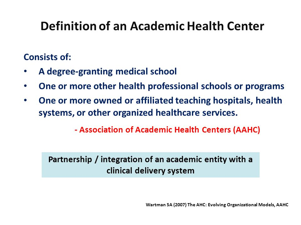 Definition of an Academic Health Center