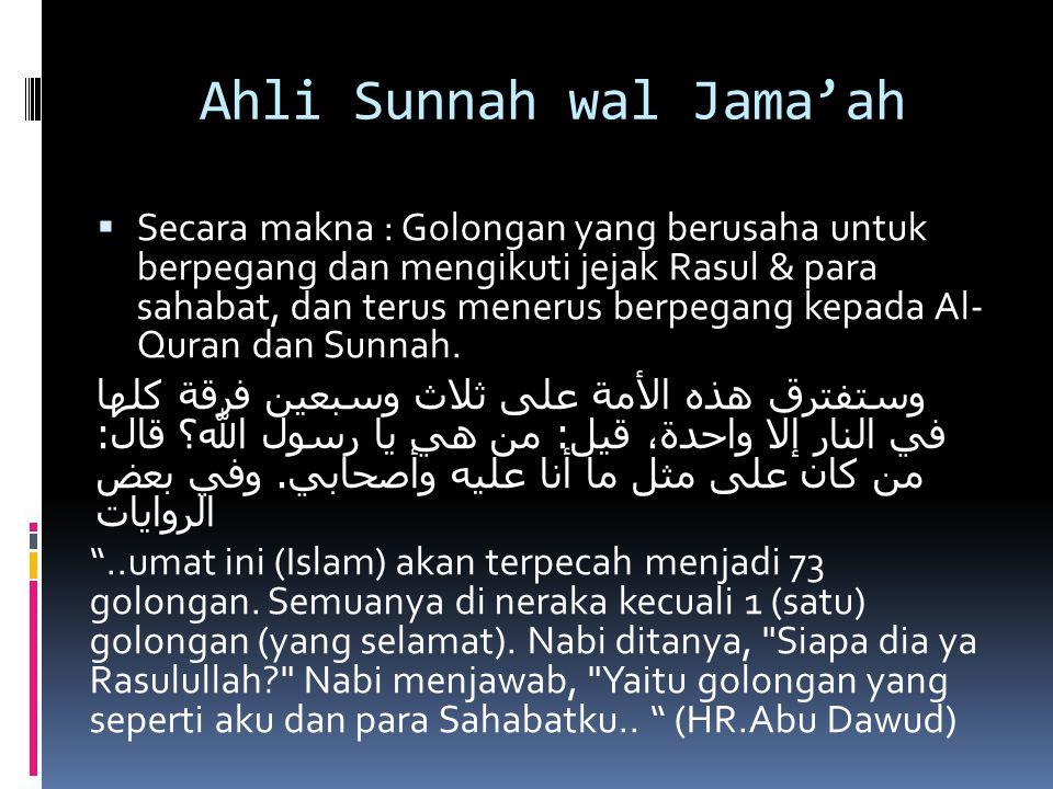 Ahli Sunnah wal Jama'ah