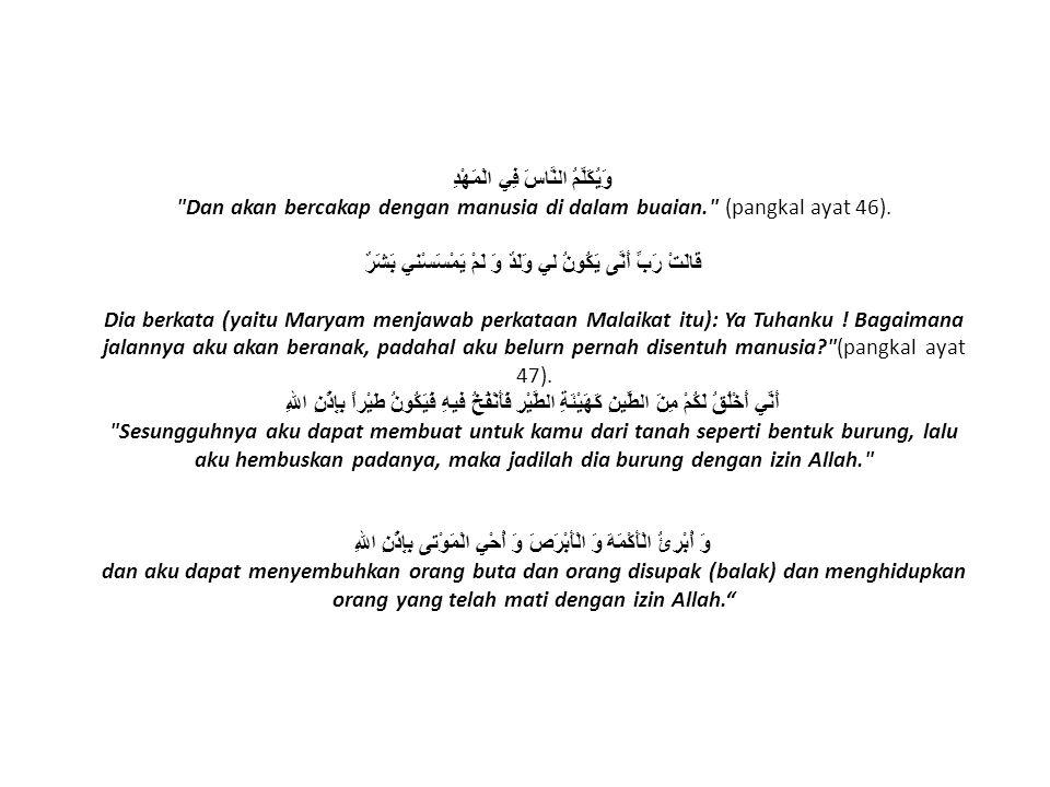 وَيُكَلِّمُ النَّاسَ فِي الْمَهْدِ Dan akan bercakap dengan manusia di dalam buaian. (pangkal ayat 46).
