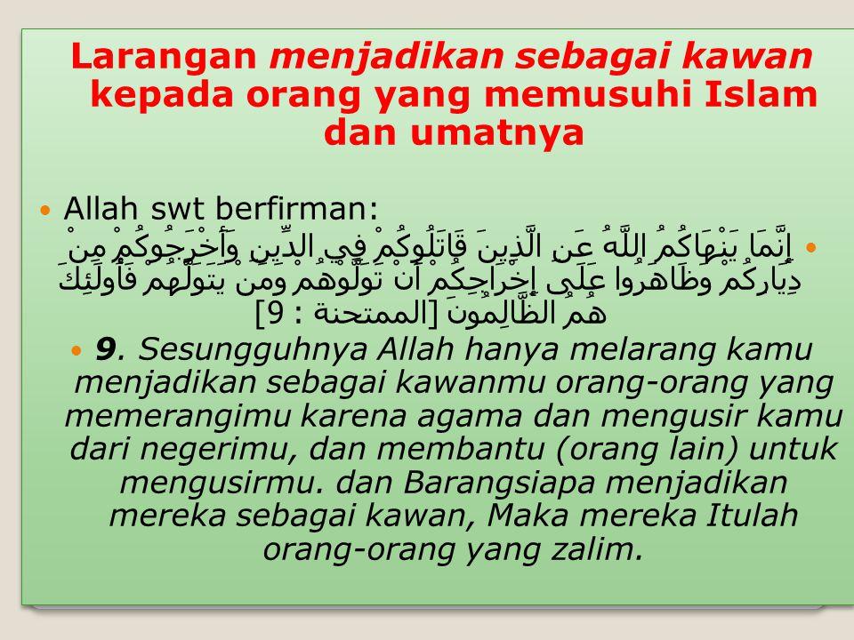 Larangan menjadikan sebagai kawan kepada orang yang memusuhi Islam dan umatnya