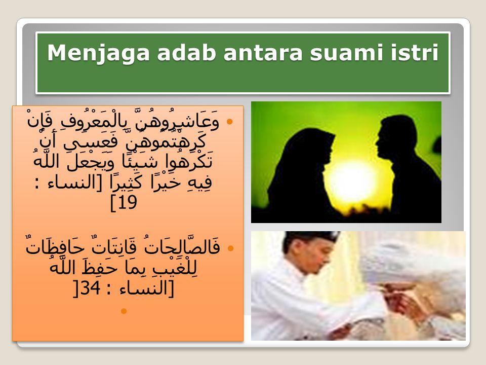 Menjaga adab antara suami istri