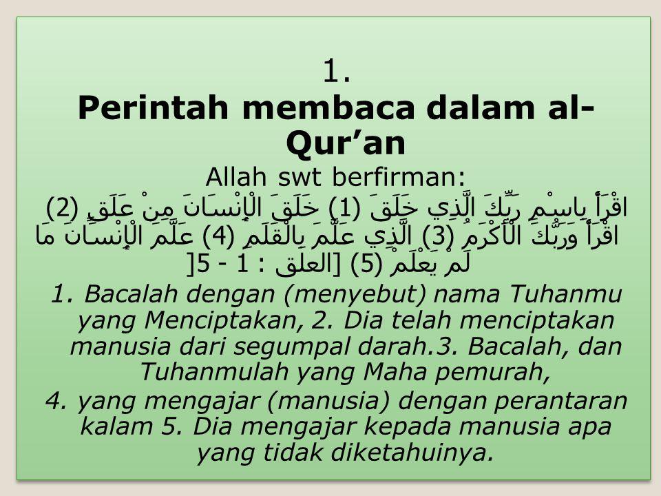 Perintah membaca dalam al- Qur'an
